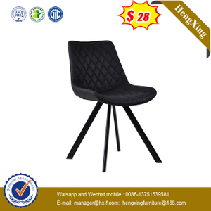 Hotel Furniture Modern Dining Chair Velvet Steel Frame Dining Chair in Restaurant