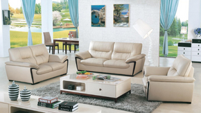 Ordinary Simple Design Living Room Leather Sofa
