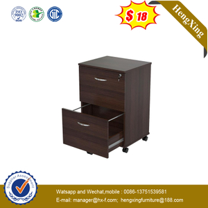 Wood File Cupboard Cabinet Movable Brown 2 Drawers File Cabinet